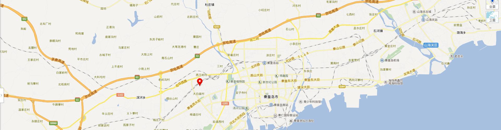 北京机场至集团 山海关机场至集团 北戴河火车站至集团 秦皇岛火车站